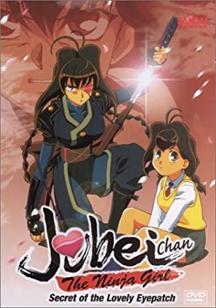 Amazon.com: Jubei-Chan the Ninja Girl - Vol. 1: The Secret ...