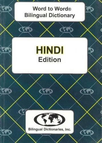 Hindi BD Word to Word Dictionary (Hindi and English Edition)