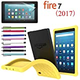 Amazon Fire 7' 2017 Case, EpicGadget(TM) 7th Generation Kindle Fire 7 (2017) Soft Silicone Cover Case with Full Protection For Fire 7 inch Display + 1 Screen Protector and 1 Stylus (Yellow)