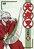 Inuyasha: The Final Act (Episodes 1 to 26) Japanese Version