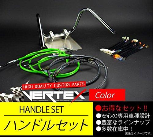 エストレヤ アップハンドル セット ドラムブレーキ車/-06 しぼりアップハンドル 20cm グルーンワイヤー B075HDLXYX