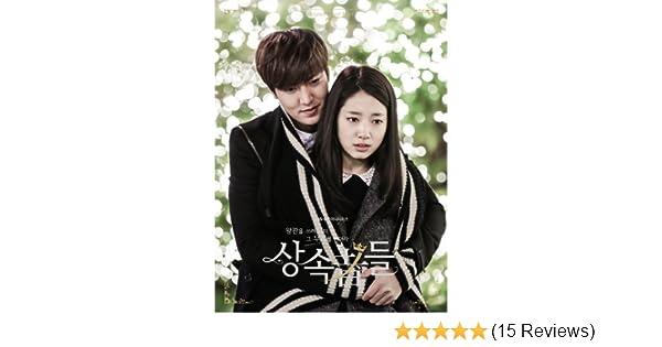 Healer Korean Drama Download - NYC