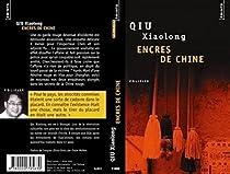 Encres de Chine par Qiu