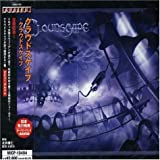 Cloudscape (+Bonus) by Cloudscape (2004-12-16)