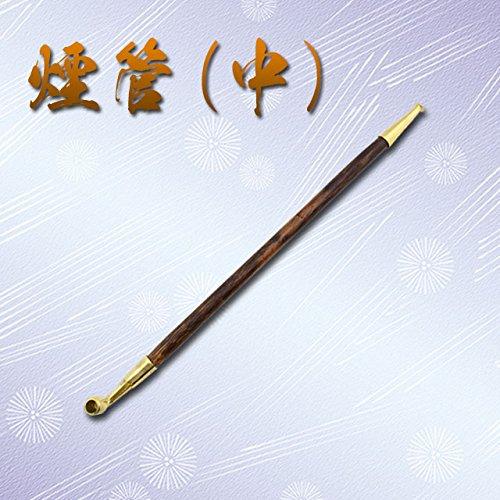 Bamboo Japanese Culture Tobacco Smoking Pipe 'kiseru' 12 Inch Medium Size from Japan