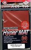 ninja card sleeves - 2X 80ct Packs KMC Hyper Matte RED Sleeves Fits Standard Size MTG, Magic, Pokemon etc...