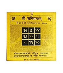 Odishabazar Shree Shani Yantra 3.25 X 3.25 Inch - To Remove All Bad Effect of Shani Maharaj