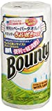 Bounty Select-A-Size White Paper Towels 103 2-Ply 1 roll
