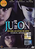 JU-ON: THE FINAL LIVE ACTION THE JAPANESE HORROR MOVIE DVD - Japanese Movie / English Subtitle All Region