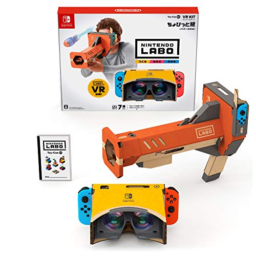 Nintendo Labo Toy-Con 04:VR Kit [ちょびっと版]