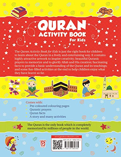 Amazon com: Quran Activity Book for Kids: Ayse Seda Denizer