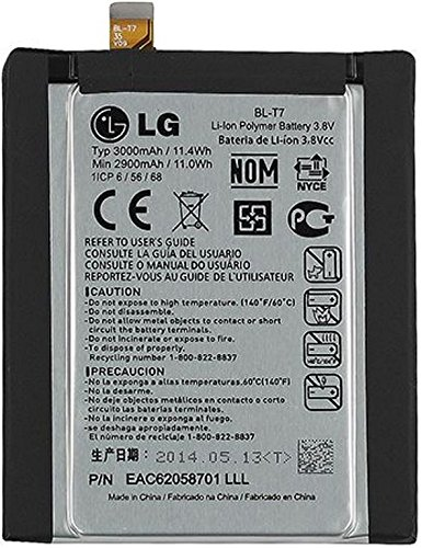LG Internal Battery G2 Original OEM - Non-Retail Packaging - Grey (T Mobile Cell Phones Lg G2)