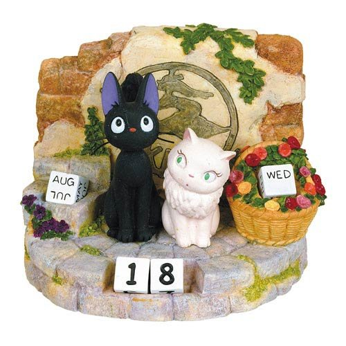 Benelic Kiki's Delivery Service: Jiji and Riri Years Calendar Diamond Comic Distributors AUG132296