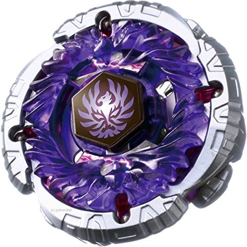 Beyblade Jade Jupiter S130RB (GUARANTEED), from Metal Fury Random Booster