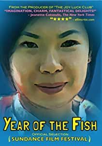 Year of the Fish [Import]