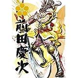 Sengoku BASARA Maeda Keiji jigsaw puzzle 300 piece (26-223S) Sengoku Basara Epoch (EPOCH)