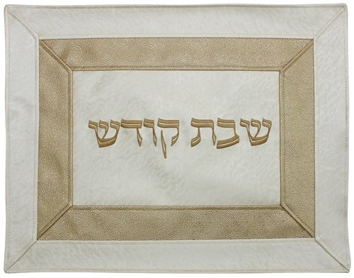 Challah Cover Vinyl (Pearl and Gold Double Border Pattern)