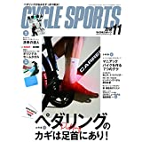 CYCLE SPORTS 2018年11月号