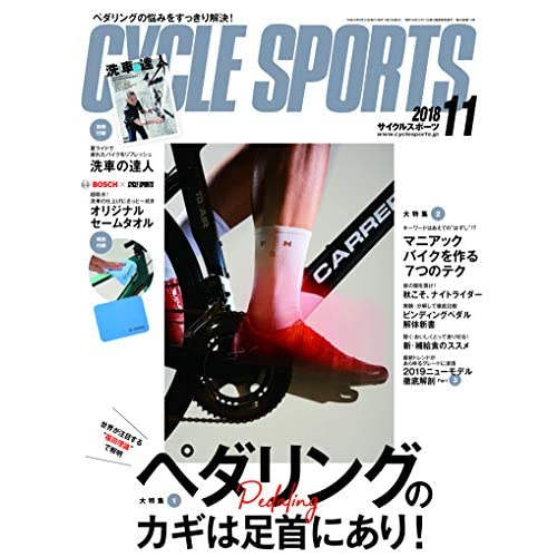 CYCLE SPORTS 2018年11月号 画像 A