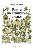 袣薪懈諧邪 薪邪 瀉薪懈�薪芯泄 鋅芯�瀉械 (Russian Edition)