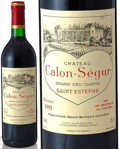 シャトー カロン セギュール[1992](赤ワイン)※裏ラベルに若干の破れ有り  B00VNAEEEY