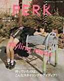 PERK(30) 2019年 03 月号 [雑誌]: GRIND 増刊