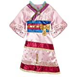 Disney Store Princess Mulan Halloween Costume Kimono Dress - Best Reviews Guide