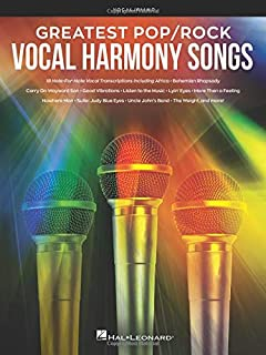 Harmony Vocals: Private Lessons Series: Mike Campbell, Tracee Lewis