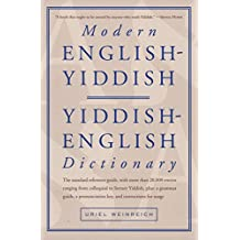 Modern English-Yiddish Dictionary