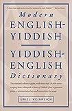 img - for Modern English-Yiddish / Yiddish-English Dictionary (English and Yiddish Edition) book / textbook / text book