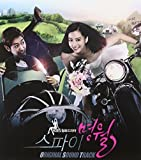 Spy Myeong Wol by Various Artists (2011-09-06)