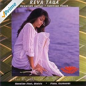 Aa reva reva mp3 song free download