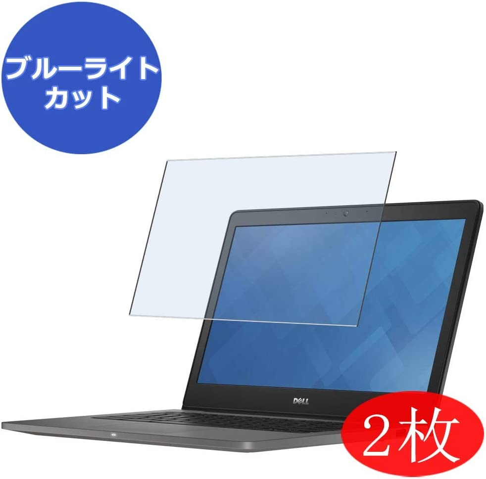 "【2 Pack】 Synvy Anti Blue Light Screen Protector Compatible with Dell Chromebook 13 7000 (7310) 13.3"" Screen Film Protective Protectors [Not Tempered Glass]"
