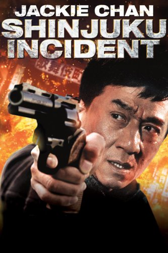 Jackie Chan In Shinjuku Incident by