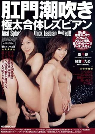 Multiple lesbians having sex