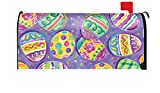Toland Home Garden Egg Toss Colorful Spring Easter Pattern Magnetic Mailbox Cover