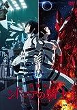 Knights Of Sidonia - Movie [Japan DVD] KIBA-2186