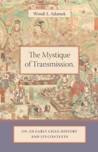 the mystique of transmission - 1