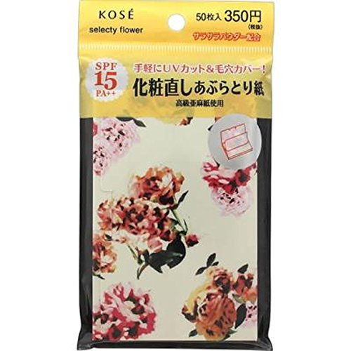 Kose Convenience Store Selecti Flower UV Cut & Pore Cover Oil Blotting Paper P 50 Pieces (Set of 3 by Cosmetics