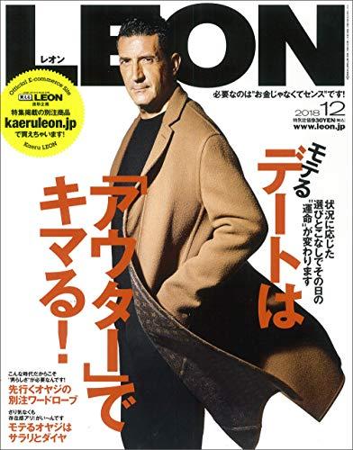 LEON 最新号 表紙画像