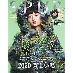 SPUR 表紙画像