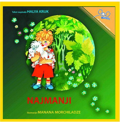 Download Najmanji  The Littlest One (Slavic Edition) pdf epub