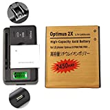 Gold Extended LG Optimus 2x P990 High Capacity Battery FL-53HN + Universal Battery Charger With LED Indicator For LG Marquee Ignite LS855 / LG Enlighten VS 700 / LG Optimus Slider VM701 / LG Optimus Zip L75C / LG Optimus Black P970 2450 mAh