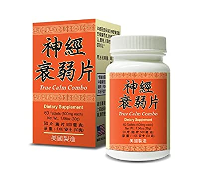 True Calm Combo Herbal Supplement Helps for Mental Strain Insomnia Rapid Heart Beat Inability to Focus Ringing in The Ears 500mg 60 Tablets Made In USA