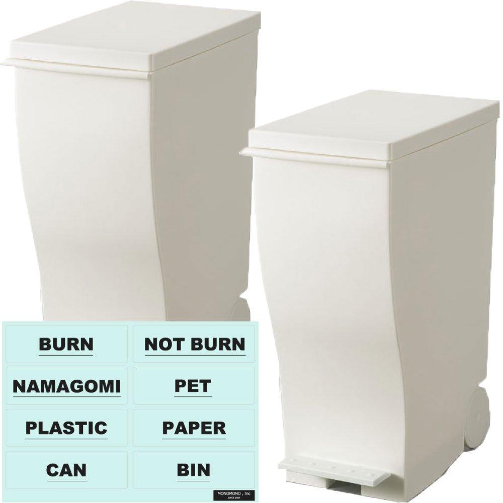 kcud(クード) ゴミ箱 + 分別シール(透明)2個セット