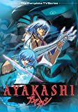 Ayakashi Complete TV Series (2007)