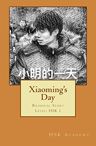 xiaomings-day-hsk-graded-bilingual-story-level-1-150-words