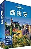 Lonely Planet孤独星球:西班牙(2015年版)