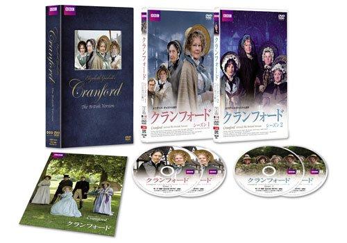 [DVD]「クランフォード 」 コンプリートDVD-BOX (全巻セット「シーズン1・2」)