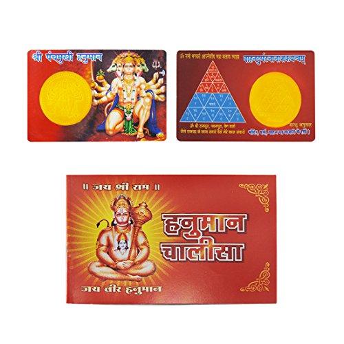 Ratnatarya Combo of Panchmukhi Hanuman Vahandurghatna Yantra and Hanuman Chalisa Stotram Book For Spiritual Protection From Accidental Injuries and Positivity (Accidental Indian)